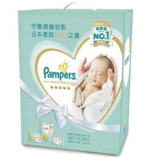 proimages/blog/pamper_diaper.jpg