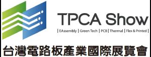 2020 TPCA Show
