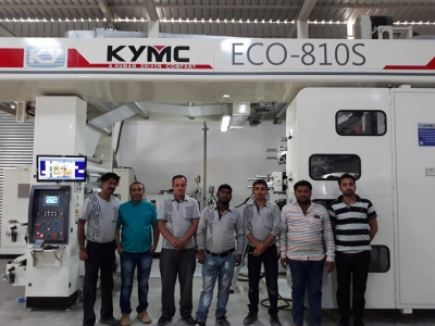 KYMC Concludes A Successful 2017 with 5 New Press Installations in India