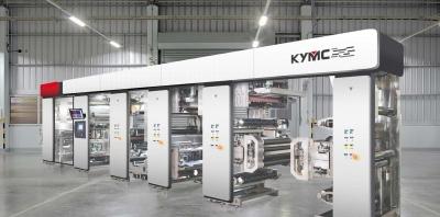 KYMC X Electronic Ink Display