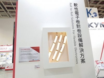 KYMC at the Touch Taiwan 2019 Exhibition