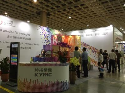 KYMC @ Taipei Plas 2018