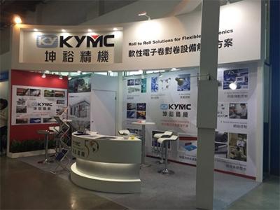 KYMC @ Touch Taiwan 2018