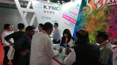 KYMC @ All in Print China 2018