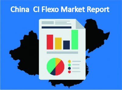 2017 China CI Flexo Press Market Report