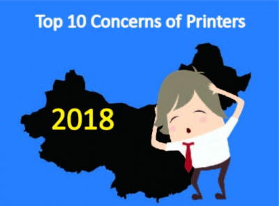2018 survey on the top 10 concerns of printing and packaging companies in China