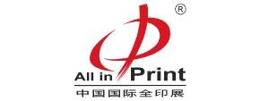 2018 All in Print China 中國國際全印展
