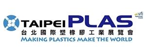 2018 TaipeiPlas 台北國際塑橡膠工業展覽會